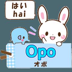 動く!タガログ語と日本語のスタンプ1