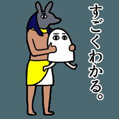 [LINEスタンプ] メジェド様のスタンプ 動く (1)