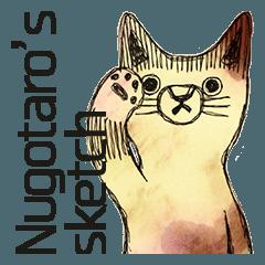 Nugotaro's sketch -16-