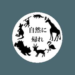 Hitokoto Stamp