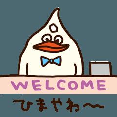 おでぶなトリ2(関西弁2)