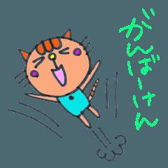 ぽんちゃんのネコ(安来弁)