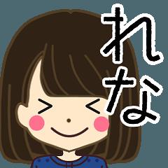 [LINEスタンプ] れなさんの名前入りスタンプ1 (1)