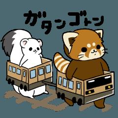 茶太郎と小太郎vol.4