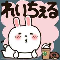 れいちぇる★専用うさぎ