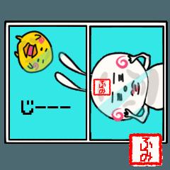 ふみ専用スタンプ~うさぎ編~