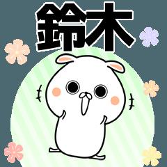 (40個入)鈴木の元気な敬語入り名前スタンプ