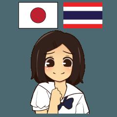 かよちゃんのタイ語日本語トーク11
