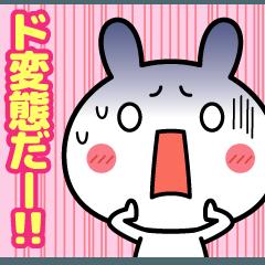 [LINEスタンプ] 妄想しすぎっ!2