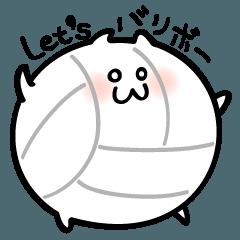 はむボール!The Volleyball