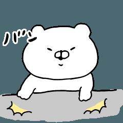 動く☆会話にクマを添えましょう