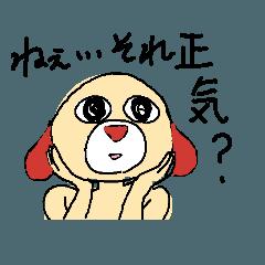ぱーにゃ3