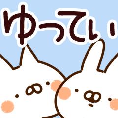 【ゆってぃ】専用