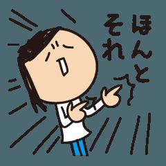 育児疲れ!育子さん 〜ママ友編2〜