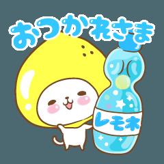 レモねこスカッシュ!4