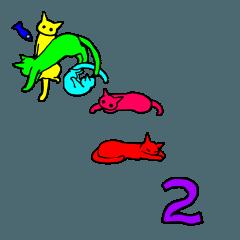 猫で描いた文字2