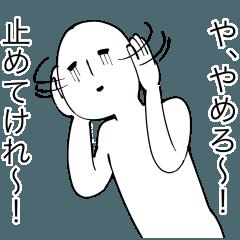 しじみ目ちゃん