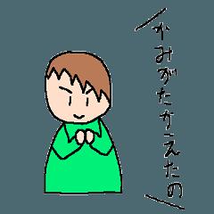 つばさのえ 7 ~アシンメトリー~