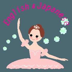 かわいいバレリーナ♡バレエ英語&日本語