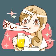 [LINEスタンプ] ワカコ酒