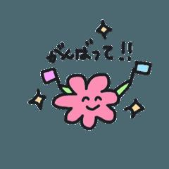 [LINEスタンプ] お花の妖精  ハナナン