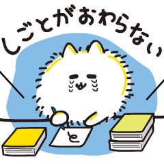 [LINEスタンプ] ゆる動く!白い毛玉のような犬 日常会話