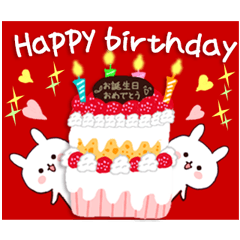 [LINEスタンプ] 動くカードで伝える☆ 誕生日&季節の挨拶 (1)