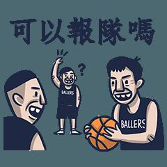 Hello Ballers Vol.2