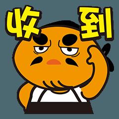 Chai Yu Bo - life articles