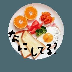 トーストスタンプ