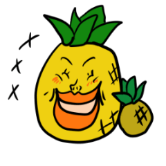 [LINEスタンプ] シュールで愉快な野菜果物たち (1)
