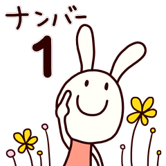 [LINEスタンプ] ほめほめうさぎ(基本セット) (1)