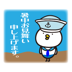 [LINEスタンプ] 無表情で敬語な鳥 vol.5 夏バージョン (1)