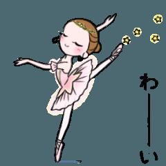 [LINEスタンプ] 可愛く踊るバレリーナ2~アンドゥトロワ~ (1)
