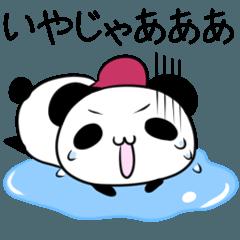 広島弁のパンダ2