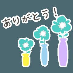 お花のメッセージスタンプ