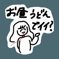 鼻血のぶーちゃん