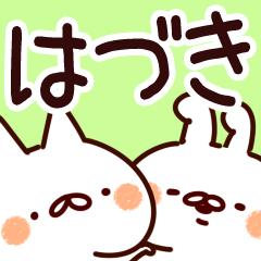【はづき】専用