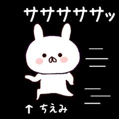 ◆◇ ちえみさんが使える動くスタンプ ◇◆