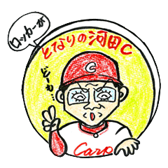 石井琢朗画伯の直筆似顔絵スタンプ