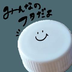 フタンプ(顔あり)