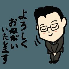 [LINEスタンプ] 敬語編 眼鏡をかけたさわやかサラリーマン2