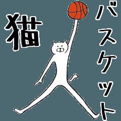 バスケット猫
