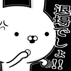 野球好きの為のスタンプ☆敬語で使える編