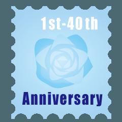 1~40周年記念日切手