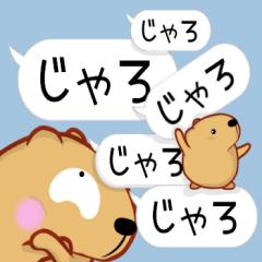 【吹き出し】きゃぴばら広島弁