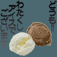 語るアイスクリーム01