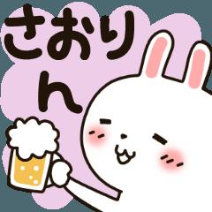 さおりん★専用うさぎ