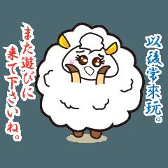 日本語と台湾華語(繁体字)日常会話⑰