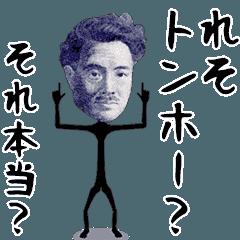 動くよ! お金ちゃん(業界用語)4